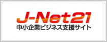 J−Net21